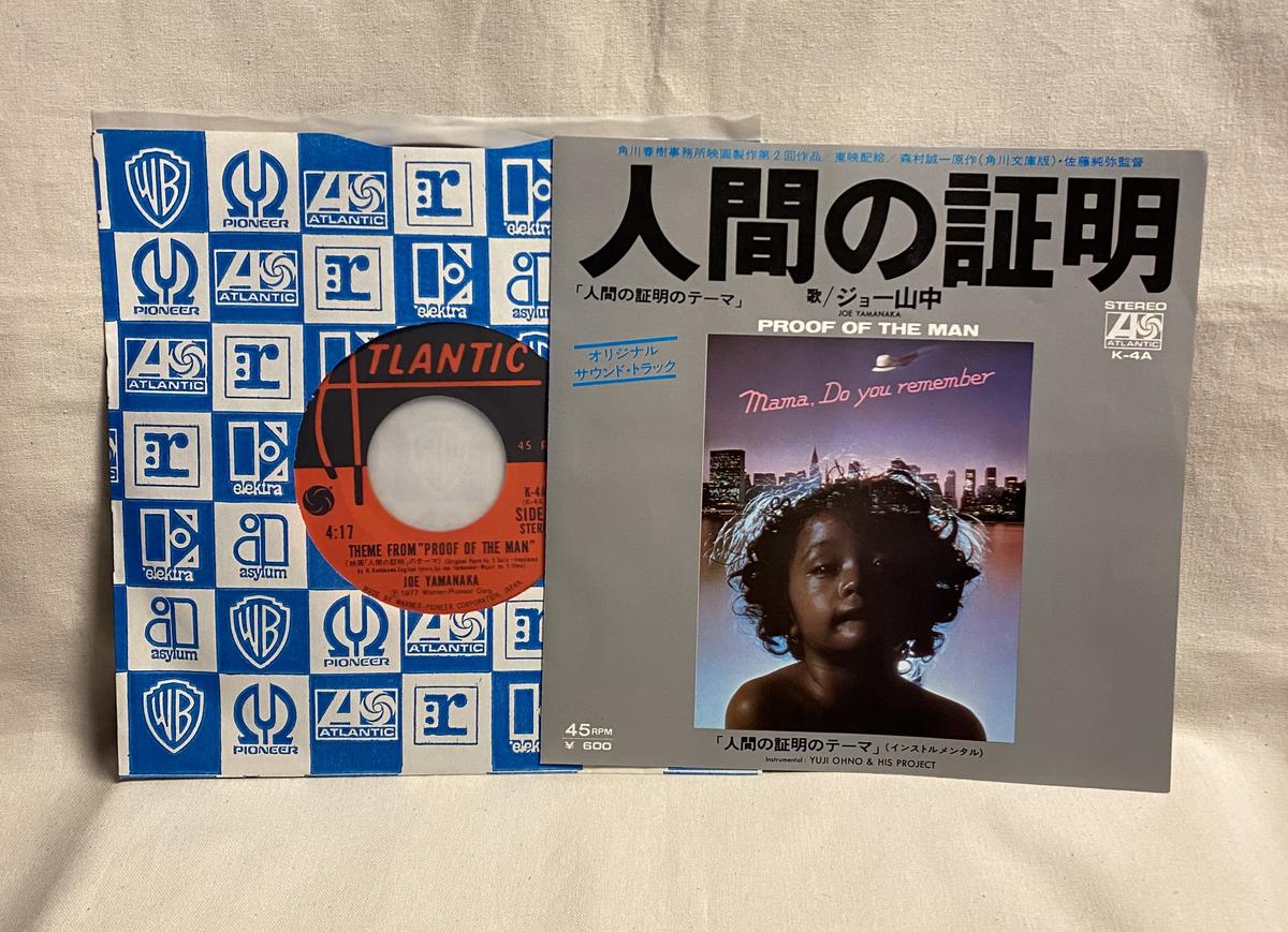 f:id:yomoyamayomoyama:20210413064128j:plain