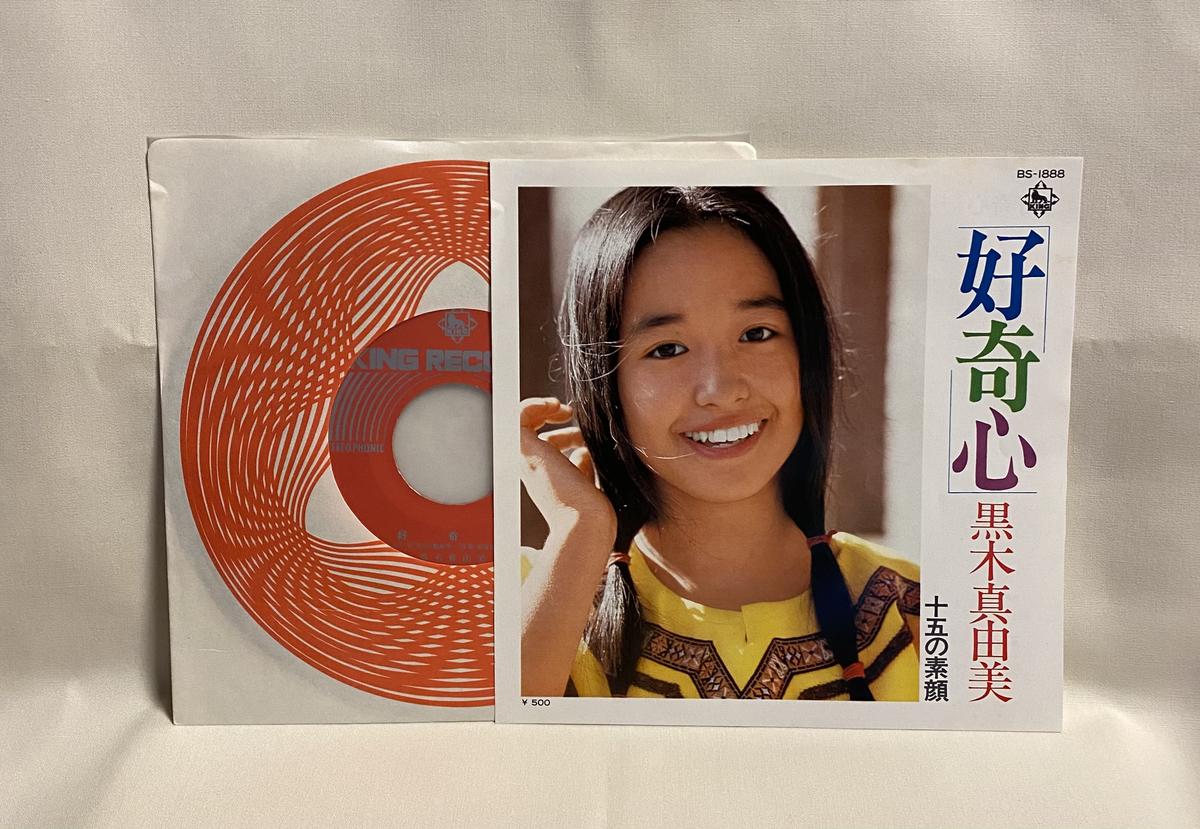 f:id:yomoyamayomoyama:20210415063759j:plain