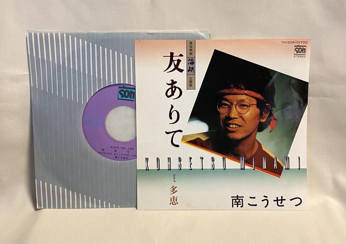 f:id:yomoyamayomoyama:20210418081107j:plain