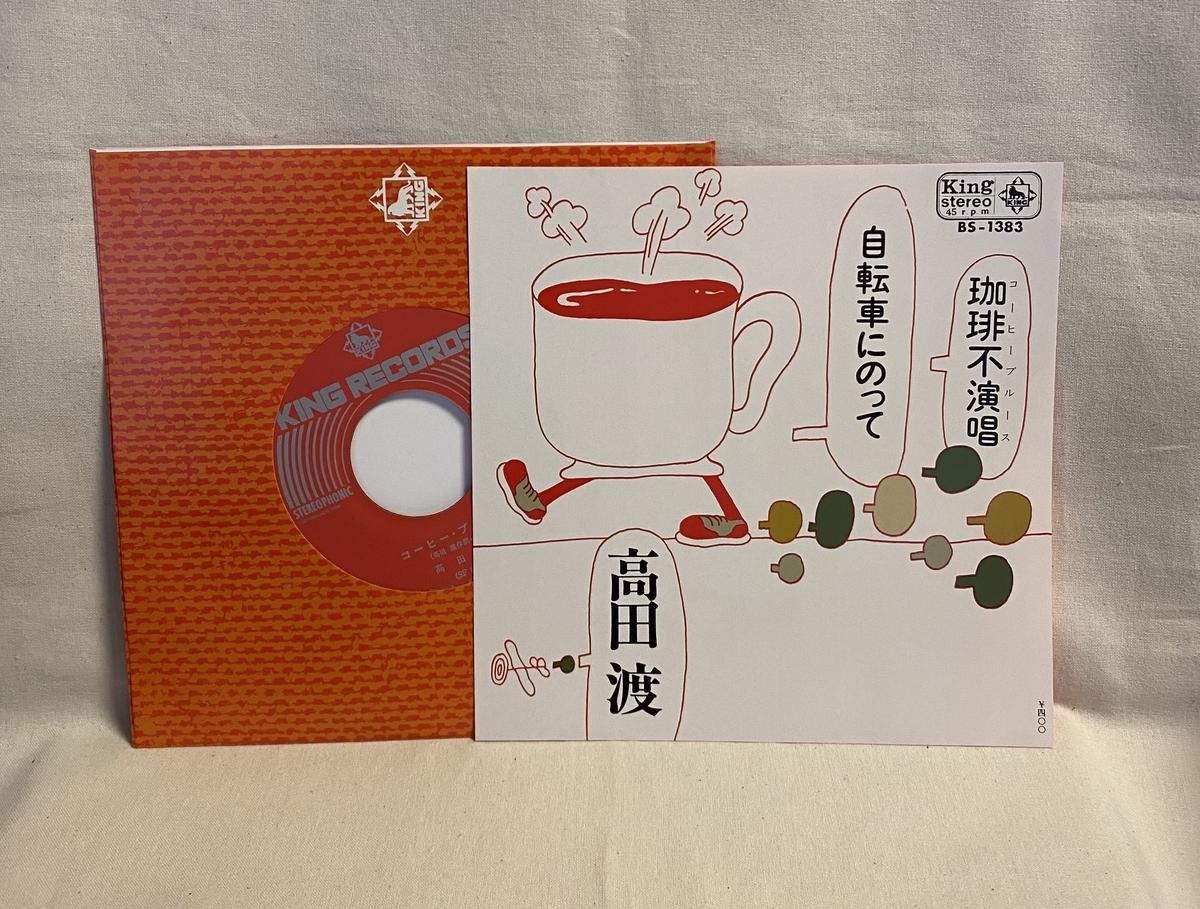 f:id:yomoyamayomoyama:20210420064257j:plain