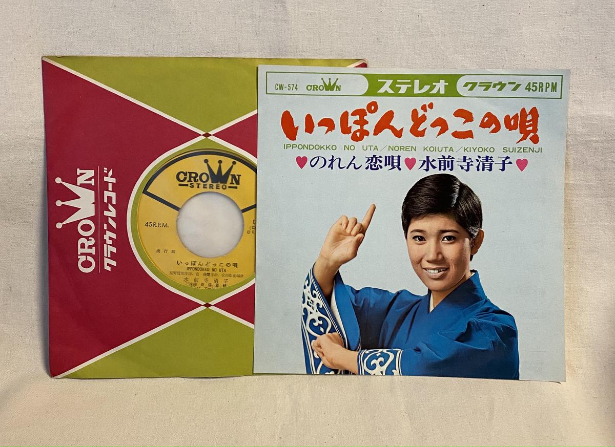 f:id:yomoyamayomoyama:20210505071508j:plain