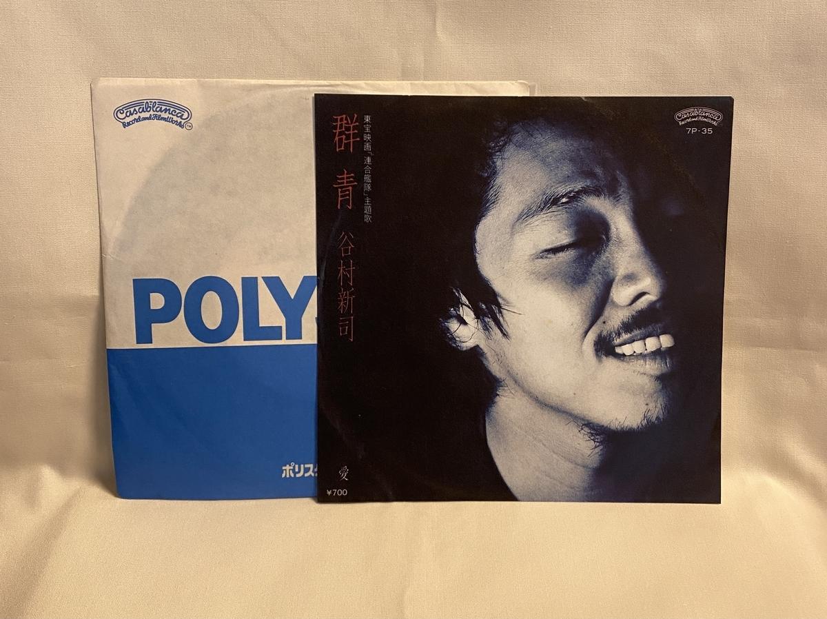 f:id:yomoyamayomoyama:20210506064305j:plain