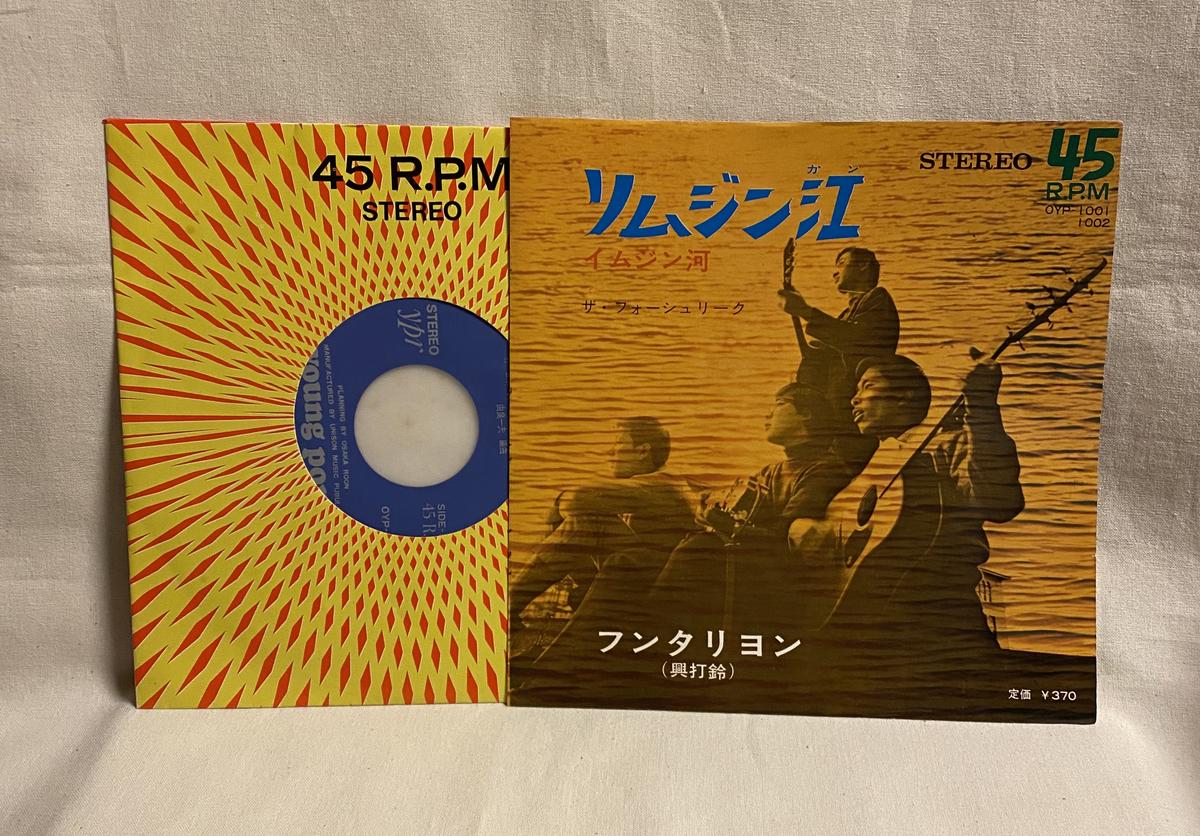 f:id:yomoyamayomoyama:20210509071127j:plain
