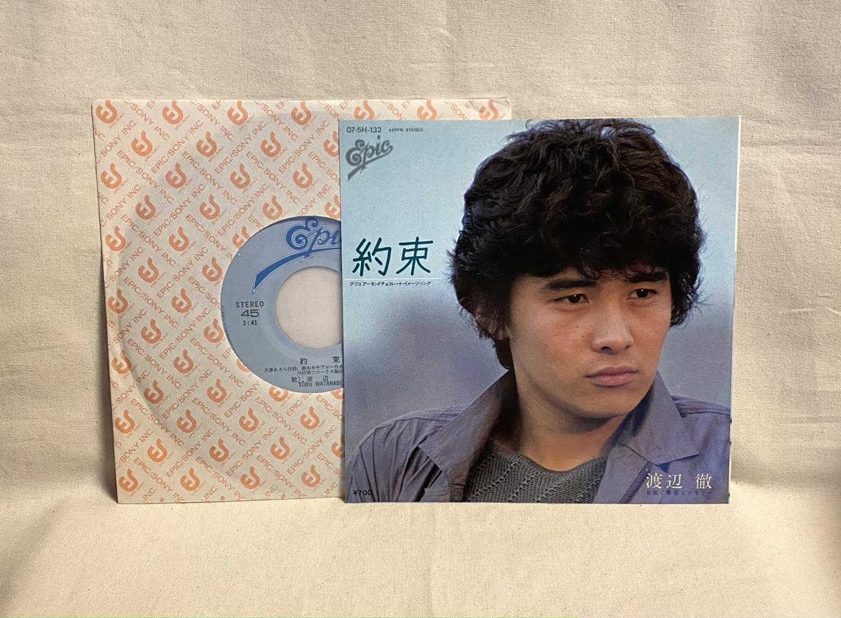 f:id:yomoyamayomoyama:20210511064118j:plain