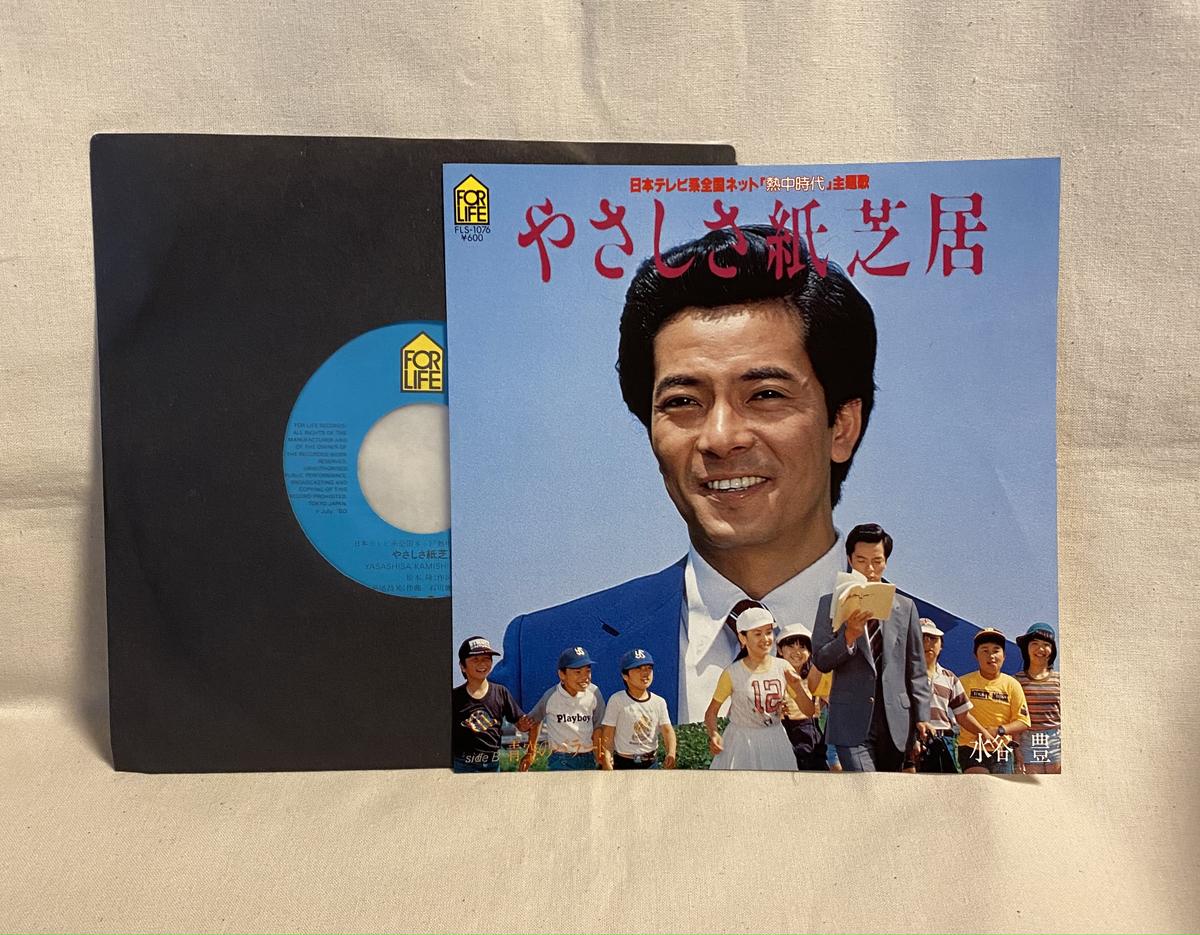 f:id:yomoyamayomoyama:20210512063816j:plain