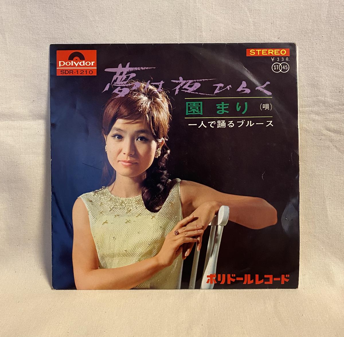 f:id:yomoyamayomoyama:20210514064341j:plain