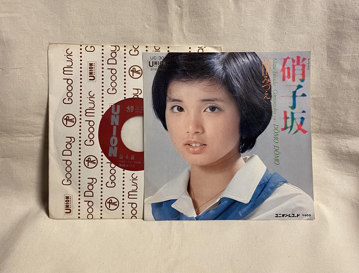 f:id:yomoyamayomoyama:20210517063505j:plain