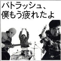 f:id:yomoyomo:20060116001202j:image
