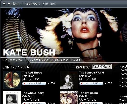 Kate Bush in Napster