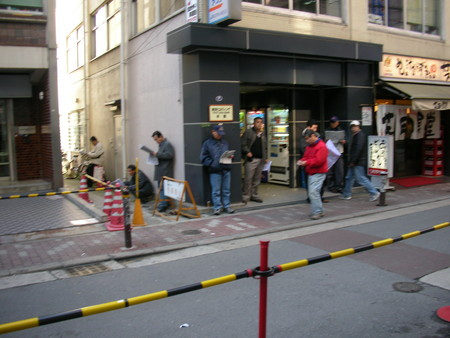 f:id:yomoyomo:20080212002216j:image