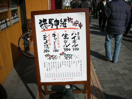 f:id:yomoyomo:20080212002219j:image