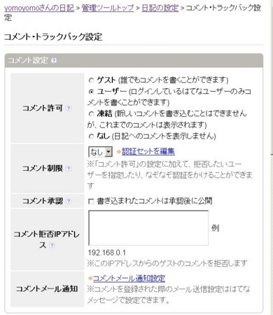 20090328024032