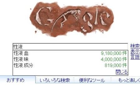 f:id:yomoyomo:20090520234759j:image