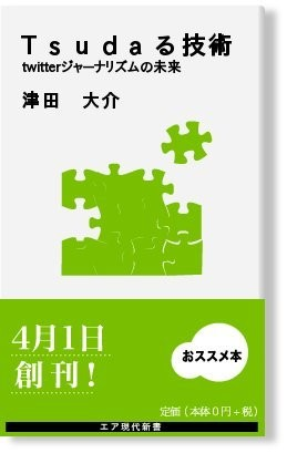 f:id:yomoyomo:20090527225444j:image