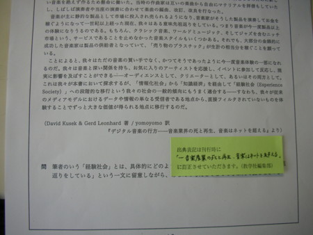 f:id:yomoyomo:20090930193210j:image