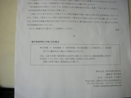 f:id:yomoyomo:20090930193217j:image
