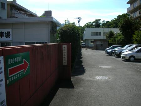 f:id:yomoyomo:20091029012527j:image