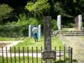 シーボルト記念館前にて