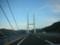 女神大橋にて