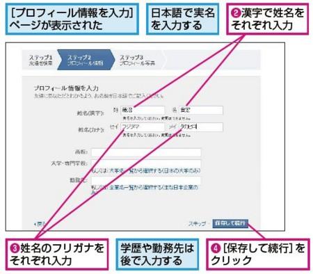 f:id:yomoyomo:20110123221709j:image