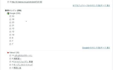 f:id:yomoyomo:20121017234849j:image