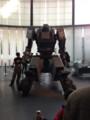 KURATAS in Maker Faire Tokyo 2012