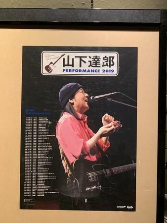 山下達郎のライブに初めて行ってきたの画像