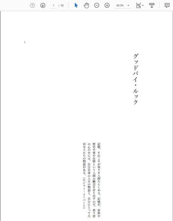 f:id:yomoyomo:20201004223109p:image