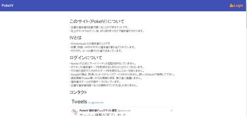 f:id:yomu0007:20160802190534j:plain