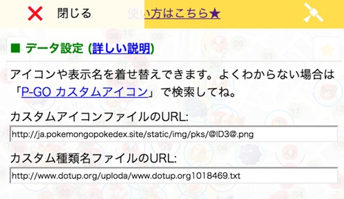 f:id:yomu0007:20170219162444j:plain