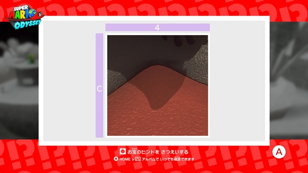 f:id:yomu0007:20171105003636j:plain