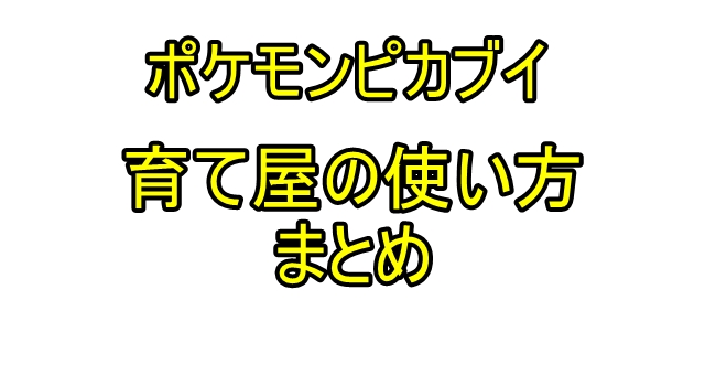 f:id:yomu0007:20181122233050j:plain
