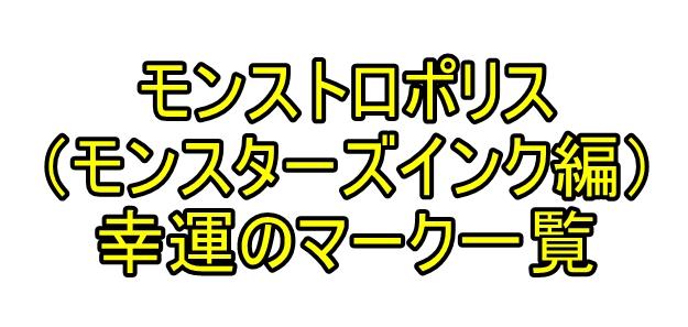 f:id:yomu0007:20190126042628j:plain