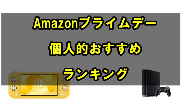 f:id:yomu0007:20190716183607j:plain