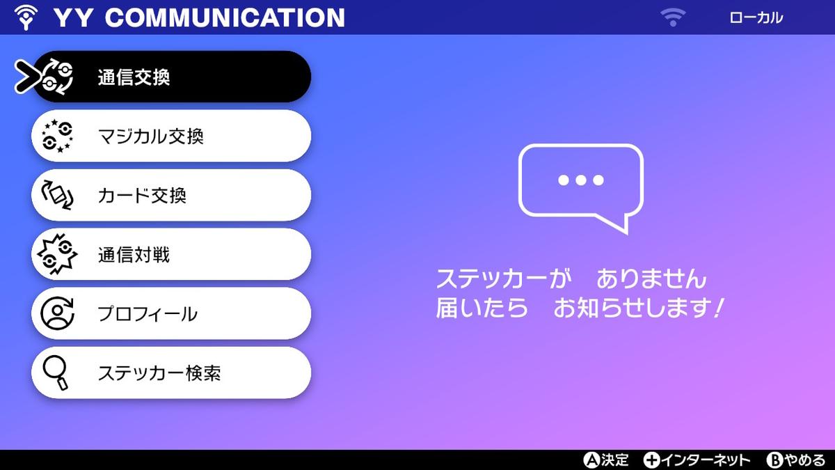 f:id:yomu0007:20191117084946j:plain