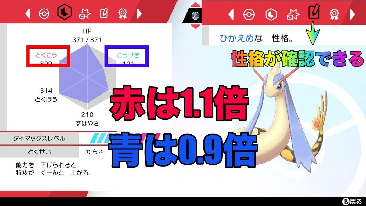 f:id:yomu0007:20200103000329j:plain