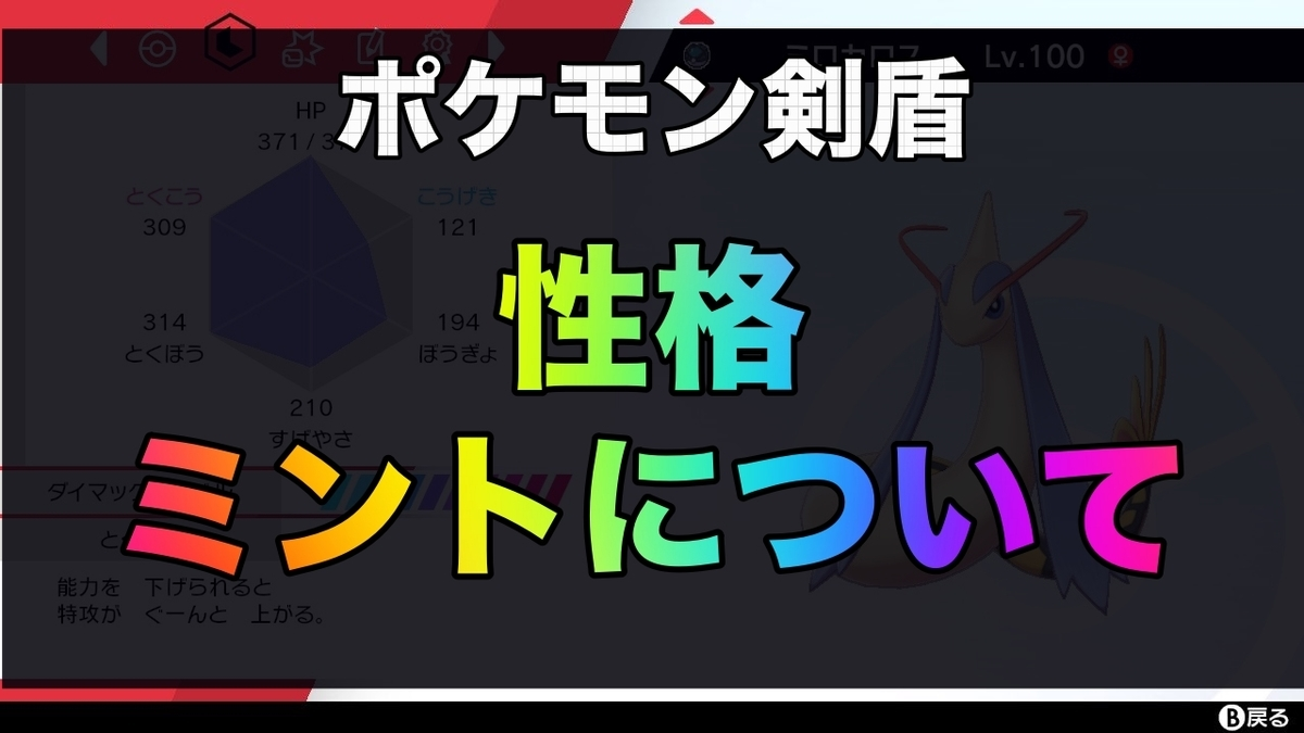 f:id:yomu0007:20200103001612j:plain