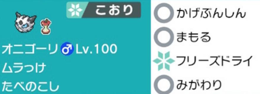 f:id:yomu0007:20200105161621p:plain