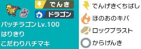 f:id:yomu0007:20200105223450j:plain