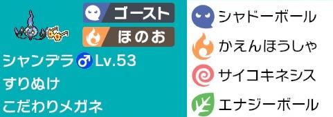 f:id:yomu0007:20200105223510j:plain