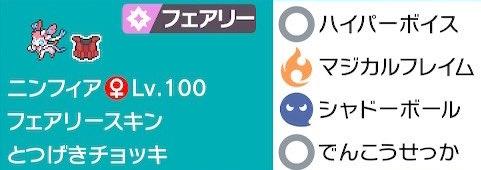 f:id:yomu0007:20200105230350j:plain