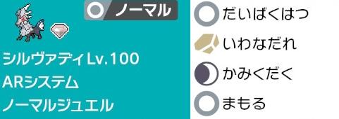f:id:yomu0007:20200107214938j:plain