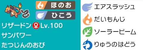 f:id:yomu0007:20200107215013j:plain