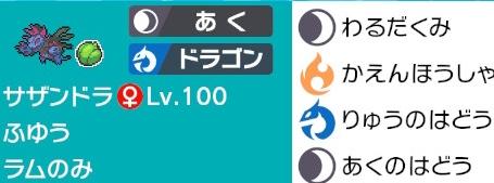 f:id:yomu0007:20200107215309j:plain
