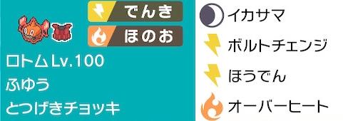 f:id:yomu0007:20200107215341j:plain