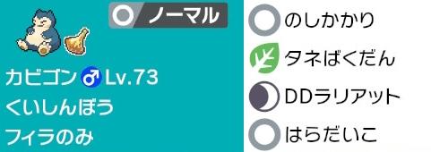 f:id:yomu0007:20200107215458j:plain