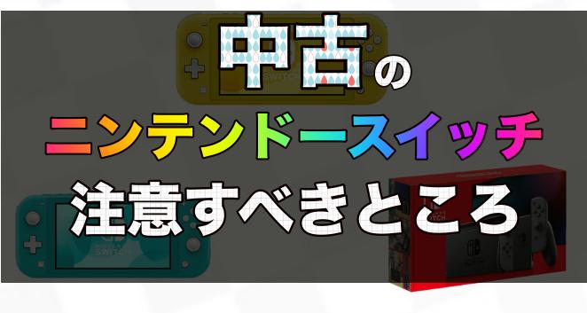 f:id:yomu0007:20200119151915p:plain