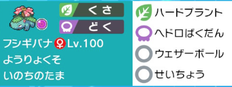 f:id:yomu0007:20200313222521p:plain