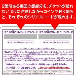 f:id:yomu0007:20200510002613j:plain