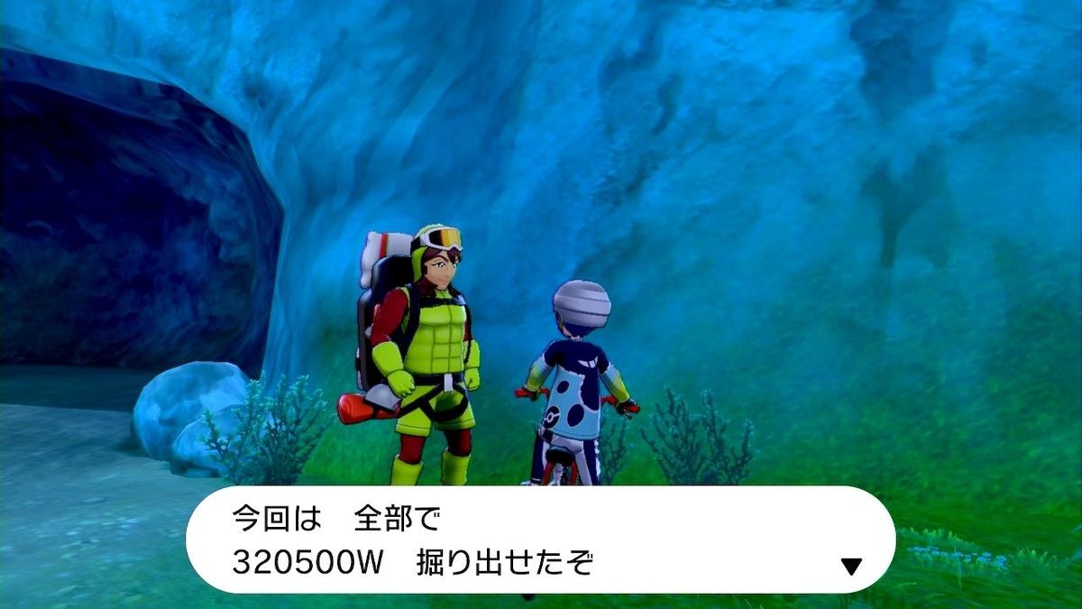 f:id:yomu0007:20200619105753j:plain
